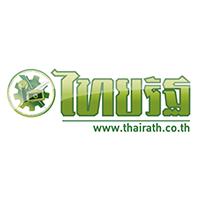 thairath